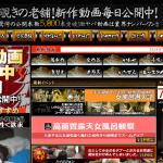 中村屋トップ画像
