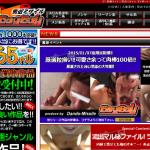 男道ミサイルトップ画像