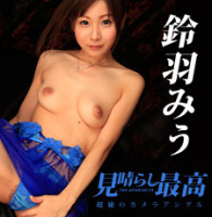 suzuha230x230