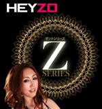 Zシリーズ